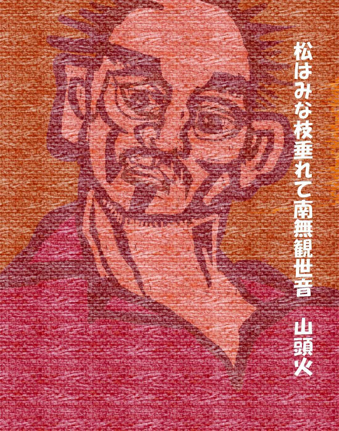 f0117041_04523488.jpg