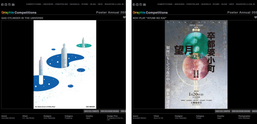 ""\""""Graphis Poster Annual 2020"""" Honorable Mention に選出_d0181344_20065772.jpg""500|241|?|en|2|0f8b1766acd5e34abd9c06b605a72283|False|UNLIKELY|0.28298014402389526