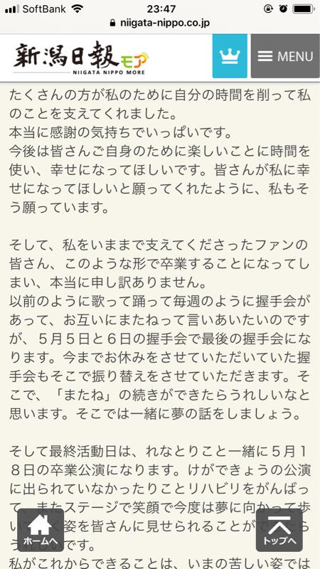 b0136045_02231053.jpg