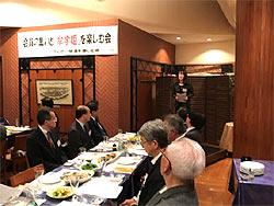 純米大吟醸『牟宇姫』を楽しむ会開催!!_d0247345_1043766.jpg