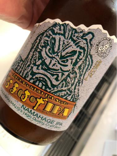 週末、珍しいビール。_f0207146_07422309.jpg