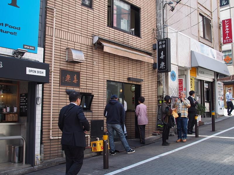 【珠玉のカレー】渋谷の老舗「ムルギー」の玉子入りムルギーカリー &その界隈_b0008655_17055472.jpg