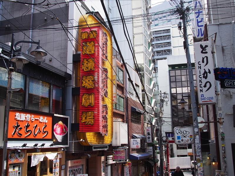 【珠玉のカレー】渋谷の老舗「ムルギー」の玉子入りムルギーカリー &その界隈_b0008655_17061060.jpg