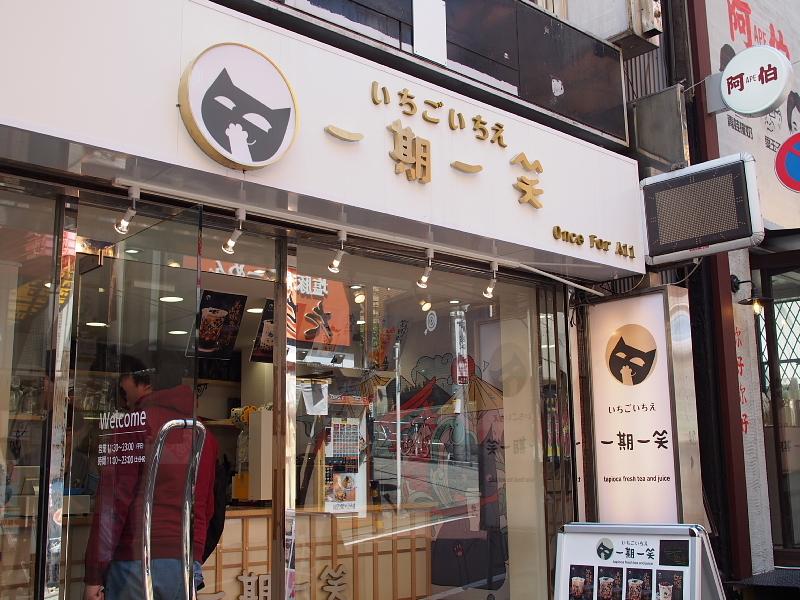 【珠玉のカレー】渋谷の老舗「ムルギー」の玉子入りムルギーカリー &その界隈_b0008655_17070161.jpg