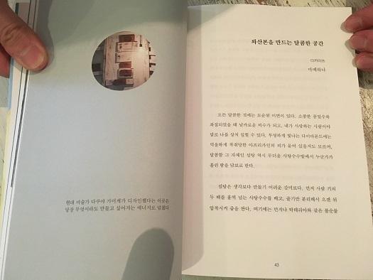 韓国より_c0227958_16070299.jpg