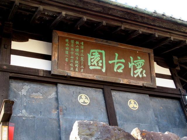 小諸城址・懐古園 * 桜が満開でした~軽井沢の桜も開花しました♪_f0236260_14145902.jpg