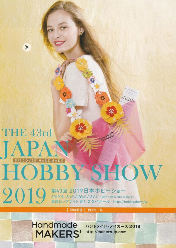 イベント情報 東京_c0121969_21223961.jpg