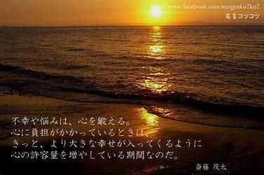 e0392772_00253141.jpg