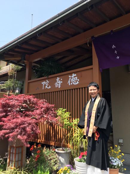 徳寿院(網干区 兵庫県姫路市)_d0339676_14081817.jpg