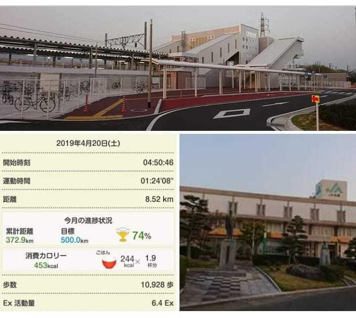 第10回糸島三都110キロウォークの完歩報告_e0294183_09314639.jpg
