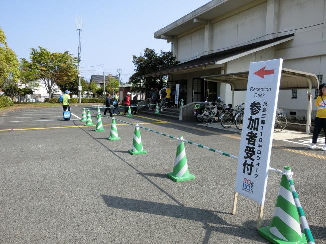第10回糸島三都110キロウォークの完歩報告_e0294183_09373020.jpg