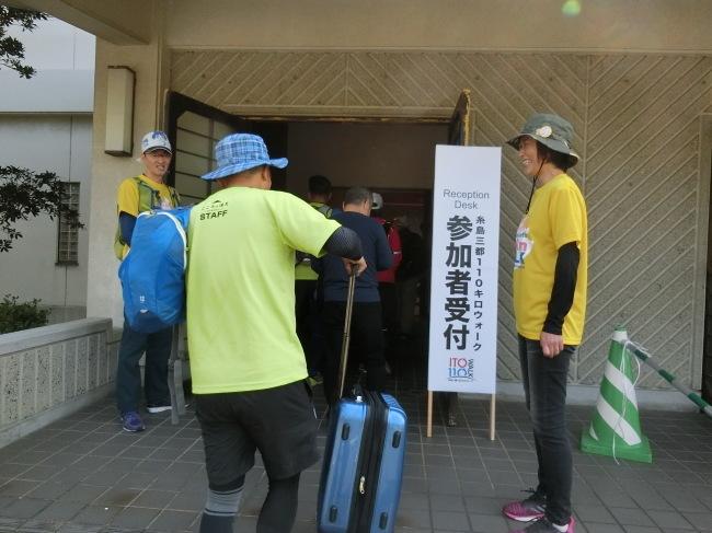 第10回糸島三都110キロウォークの完歩報告_e0294183_09382347.jpg