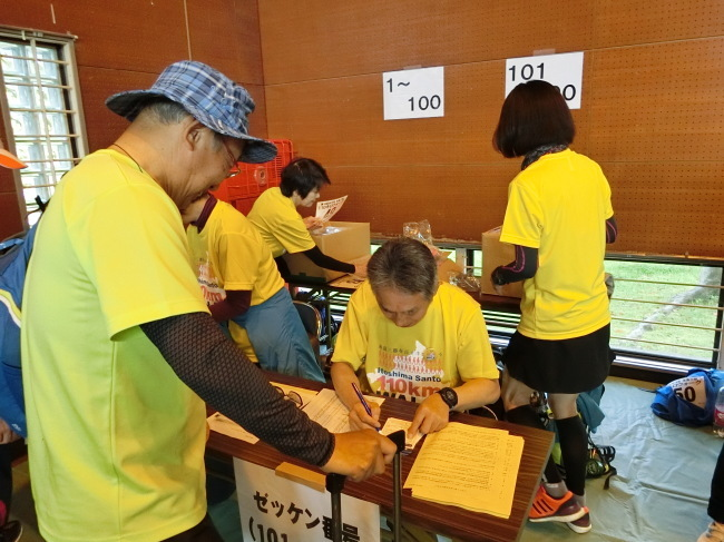 第10回糸島三都110キロウォークの完歩報告_e0294183_09390705.jpg
