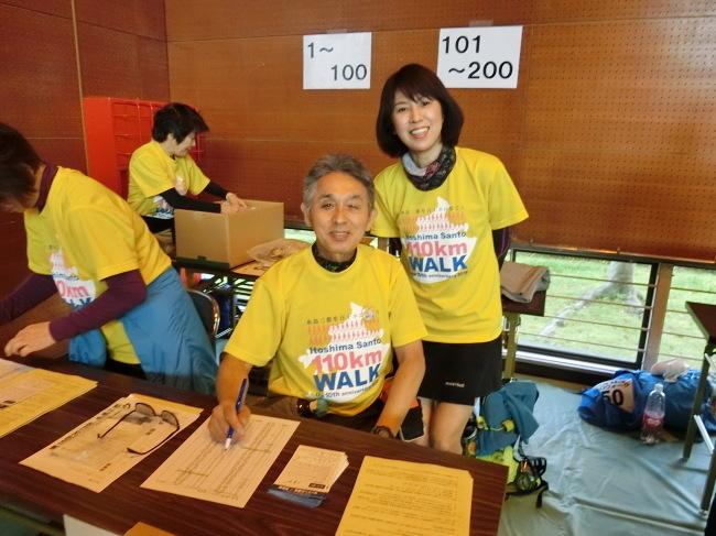 第10回糸島三都110キロウォークの完歩報告_e0294183_09411466.jpg