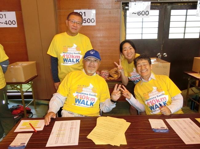 第10回糸島三都110キロウォークの完歩報告_e0294183_09413203.jpg