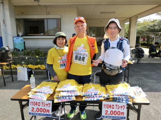 第10回糸島三都110キロウォークの完歩報告_e0294183_09462073.jpg
