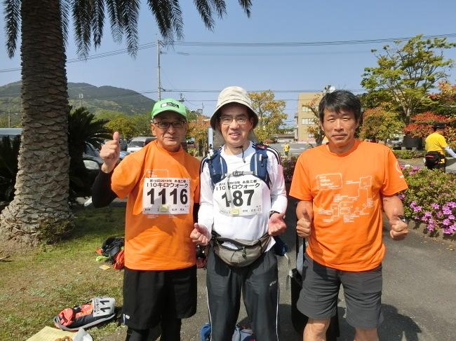 第10回糸島三都110キロウォークの完歩報告_e0294183_09494254.jpg