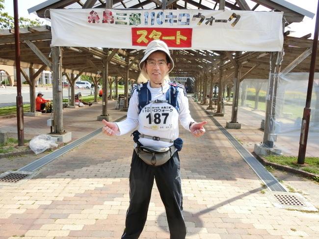 第10回糸島三都110キロウォークの完歩報告_e0294183_09513308.jpg