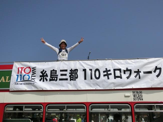 第10回糸島三都110キロウォークの完歩報告_e0294183_09554536.jpg
