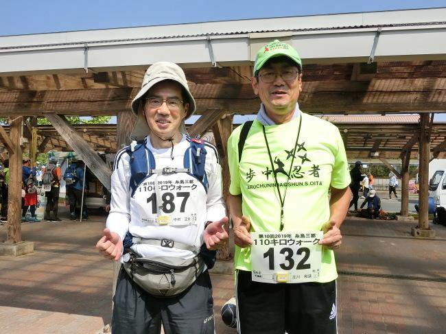 第10回糸島三都110キロウォークの完歩報告_e0294183_09570899.jpg