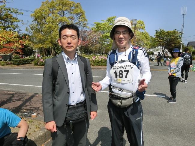 第10回糸島三都110キロウォークの完歩報告_e0294183_10000316.jpg