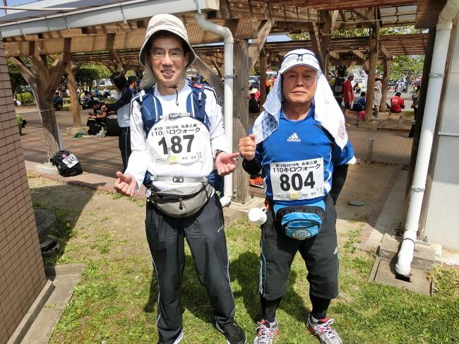 第10回糸島三都110キロウォークの完歩報告_e0294183_10002120.jpg