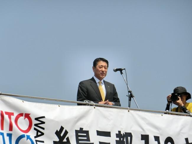 第10回糸島三都110キロウォークの完歩報告_e0294183_10352681.jpg