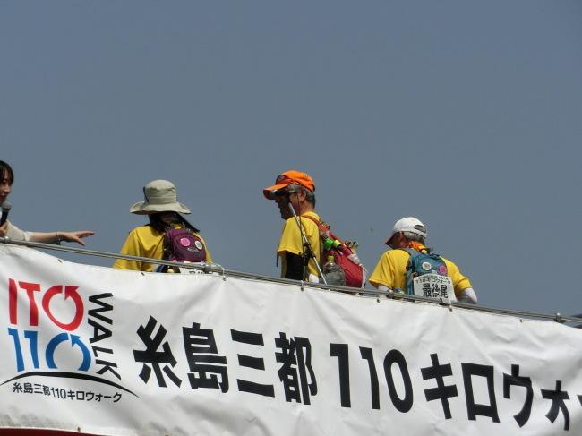 第10回糸島三都110キロウォークの完歩報告_e0294183_10362044.jpg