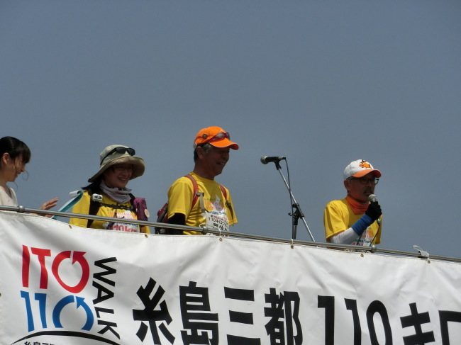 第10回糸島三都110キロウォークの完歩報告_e0294183_10363651.jpg