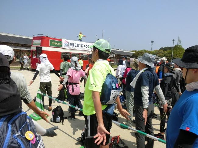 第10回糸島三都110キロウォークの完歩報告_e0294183_10422041.jpg