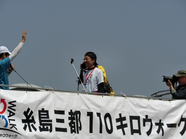 第10回糸島三都110キロウォークの完歩報告_e0294183_10434636.jpg