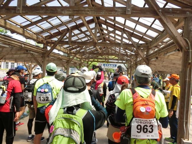 第10回糸島三都110キロウォークの完歩報告_e0294183_10443838.jpg