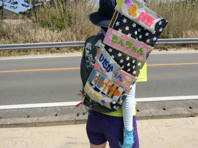 第10回糸島三都110キロウォークの完歩報告_e0294183_11251071.jpg