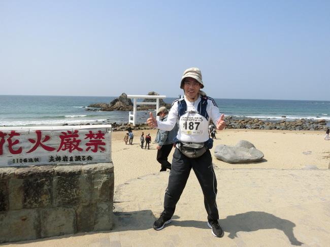 第10回糸島三都110キロウォークの完歩報告_e0294183_11260033.jpg