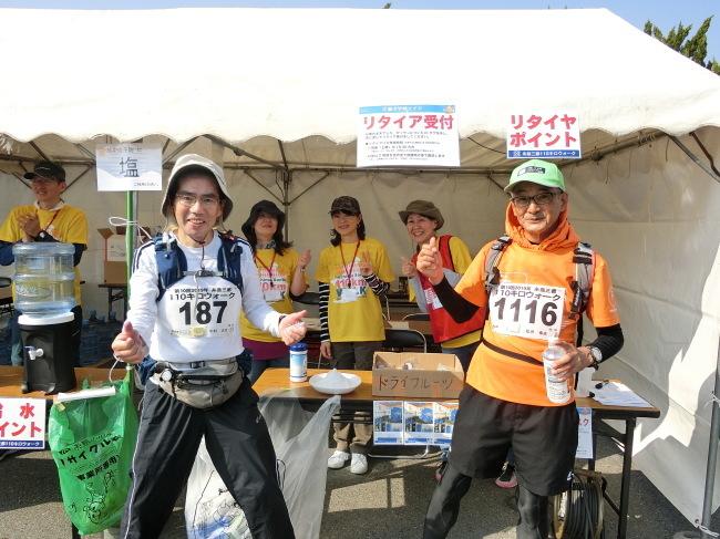 第10回糸島三都110キロウォークの完歩報告_e0294183_13483956.jpg