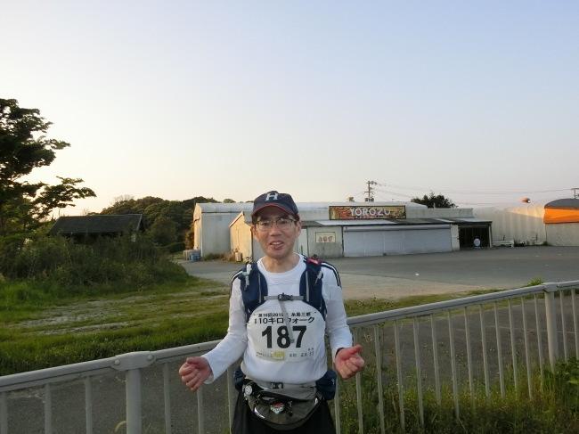 第10回糸島三都110キロウォークの完歩報告_e0294183_14014895.jpg