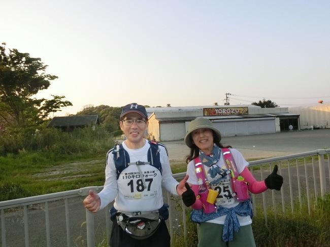 第10回糸島三都110キロウォークの完歩報告_e0294183_14020324.jpg