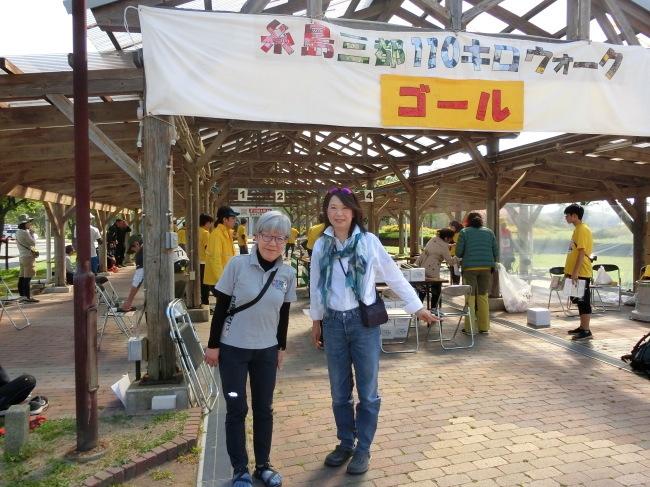 第10回糸島三都110キロウォークの完歩報告_e0294183_16523691.jpg