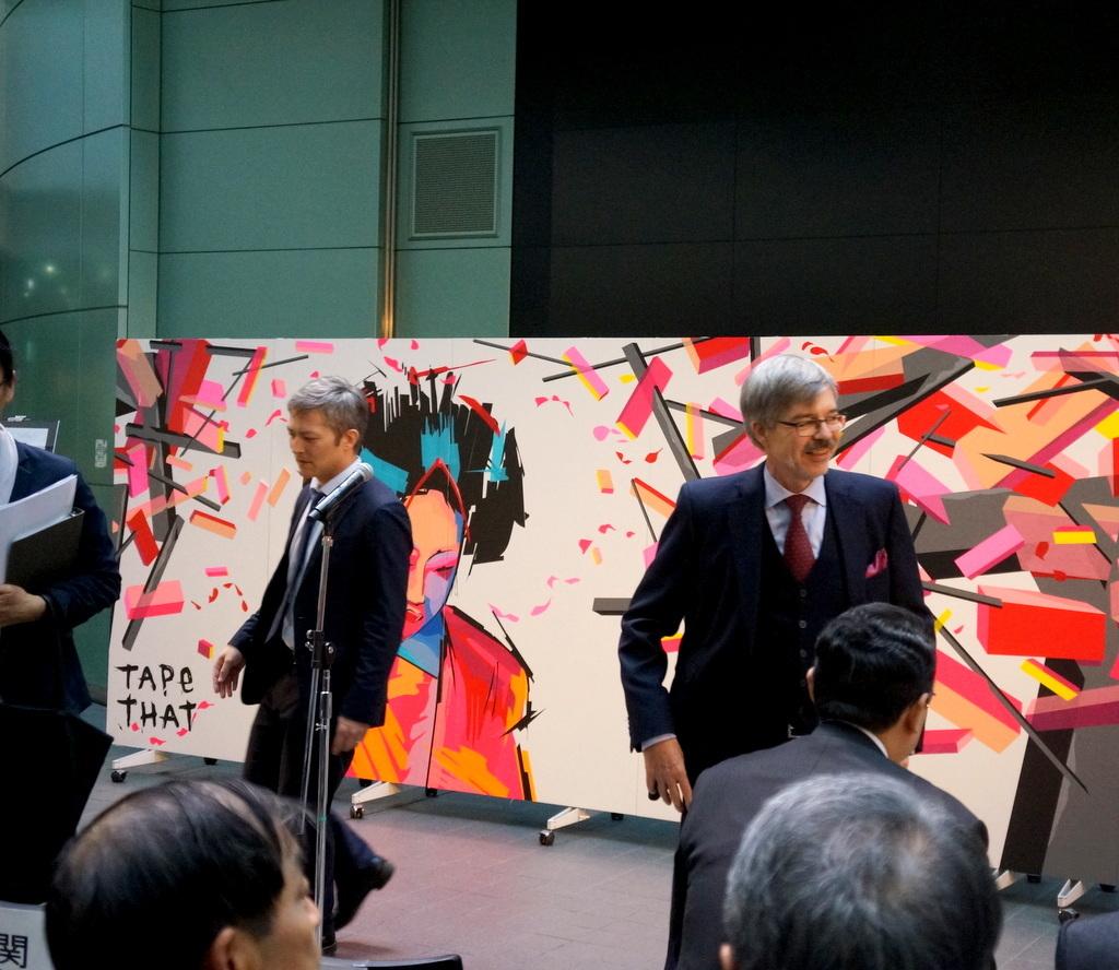 文京シビックセンターで出会ったのはベルリンからのTAPE THAT 4/11_c0180686_15442295.jpg