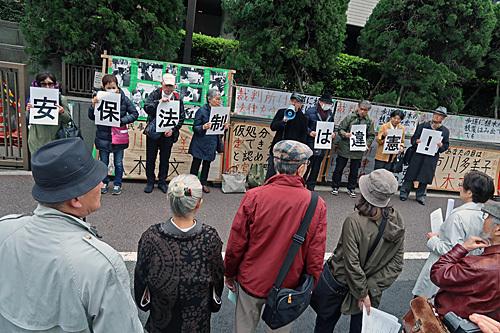 No War! No Nukes! No Abe! カメコレ_a0188487_18022855.jpg