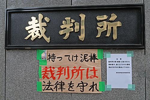 No War! No Nukes! No Abe! カメコレ_a0188487_18032511.jpg