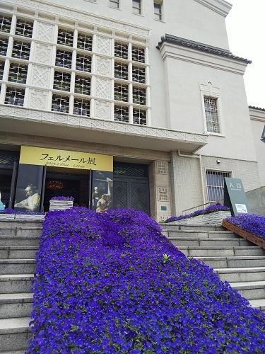 フェルメール展 大阪市立美術館_d0043390_10162789.jpg