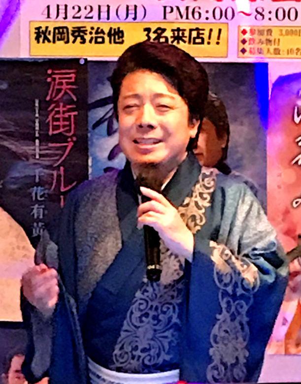 「歌うセールスマン・ローカル線歌の旅」4月ロケ・夜の雨_b0083801_15025931.jpg