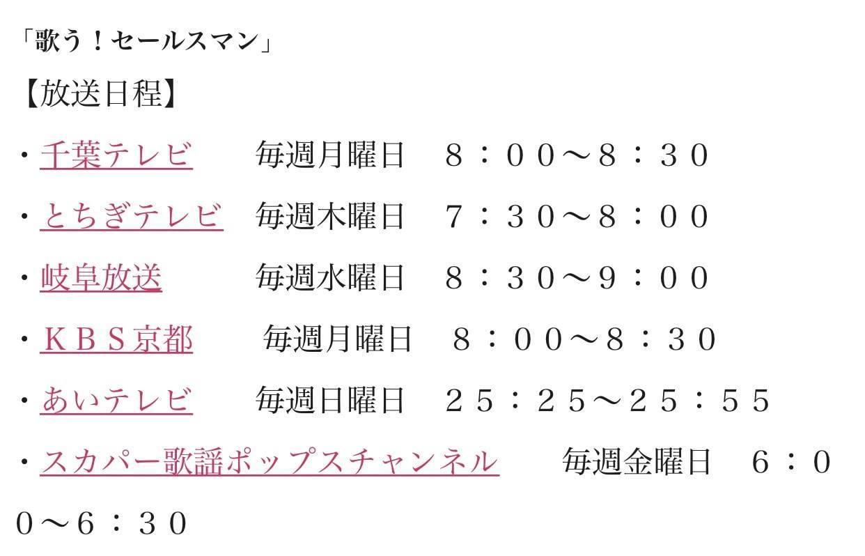 「歌うセールスマン・ローカル線歌の旅」4月ロケ・夜の雨_b0083801_15032764.jpg