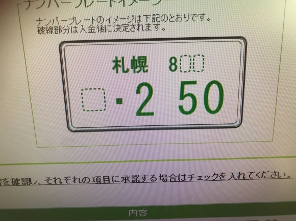 4月23日(火)本店ブログ ベンツE250カブリオレ AMGスポーツパッケージ入庫しております ハマーランクル アルファード _b0127002_18413853.jpg