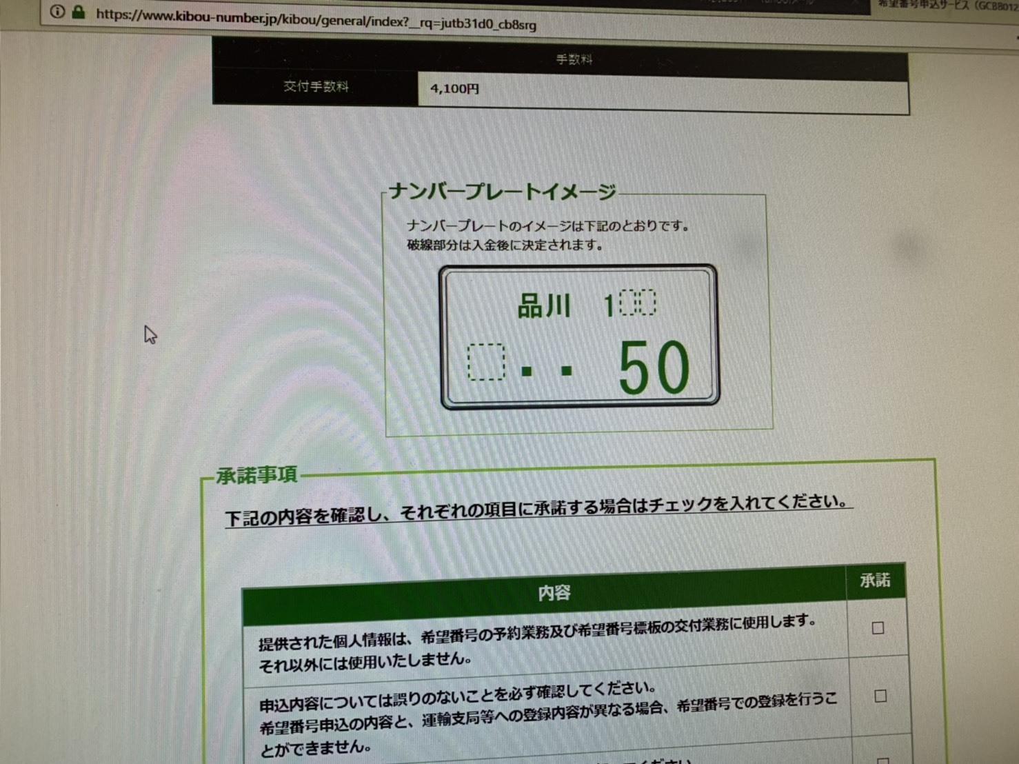 4月23日(火)本店ブログ ベンツE250カブリオレ AMGスポーツパッケージ入庫しております ハマーランクル アルファード _b0127002_18452450.jpg