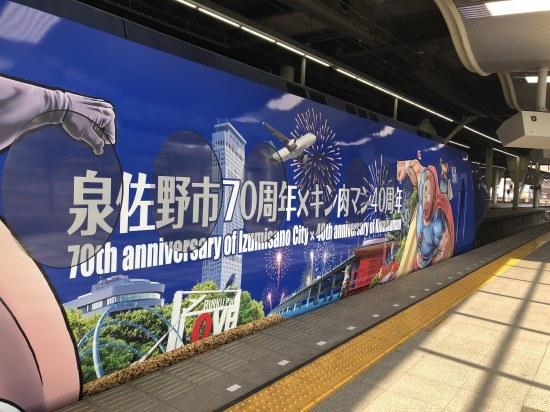 大阪へ(2019春)_e0303005_22360618.jpeg