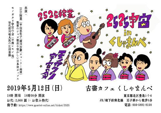 大阪へ(2019春)_e0303005_22390842.jpg