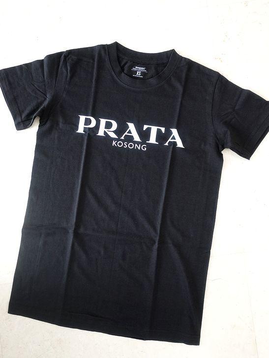 Tシャツとローカル食のこと_e0368107_19524099.jpg