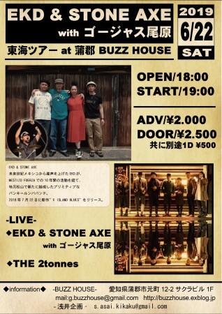 EKD & STONE AXE 東海ツアー with ゴージャス尾原 蒲郡公演_b0123708_19112695.jpg